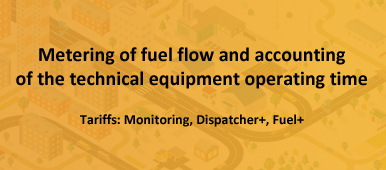 Metering of fuel flow and accounting of the technical equipment operating time