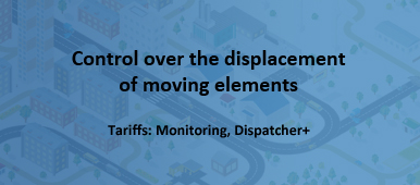 Control over the displacement of moving elements