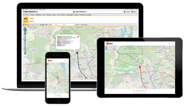 GPS monitoring system Inspector on different devices